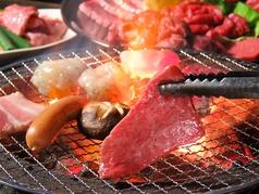 マルイチ食肉センターの写真