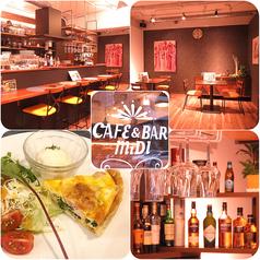 cafe&bar MIDIの写真