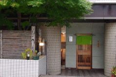たま笹の写真