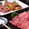 焼肉 もつ鍋 arataのおすすめポイント3