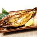 料理メニュー写真北海道産 真ほっけ