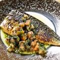 料理メニュー写真鯖のこんがりコンフィ