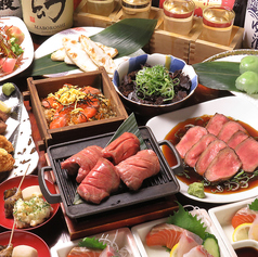 こいさん 福山のおすすめ料理1