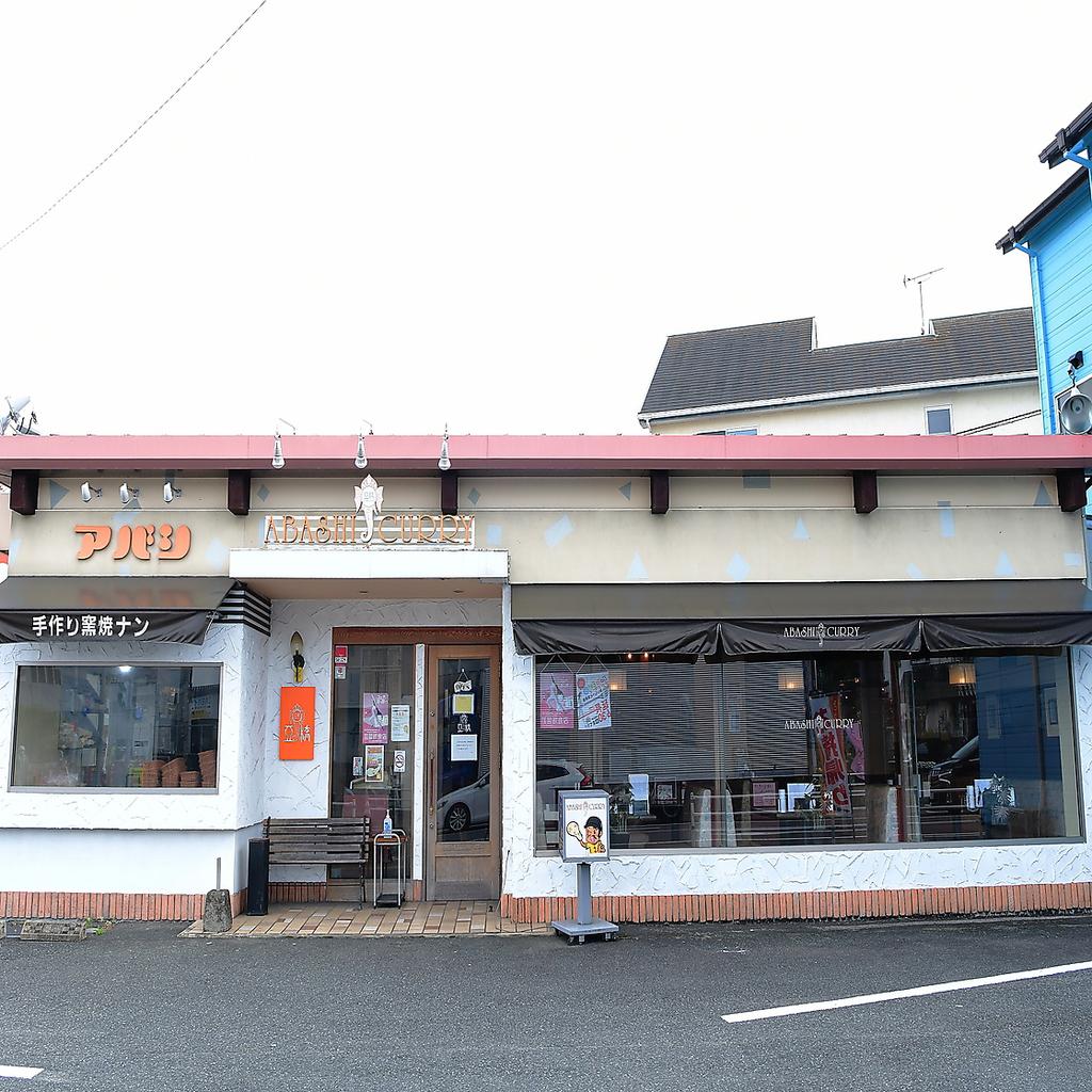 《駐車場完備!!》JR鳥栖駅出口より徒歩約25分・駐車スペースも完備しており、テイクアウトのみもOK★