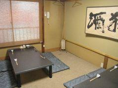 2階奥座敷(4人席×2)