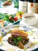 アラメゾン ジャンポールのおすすめ料理3