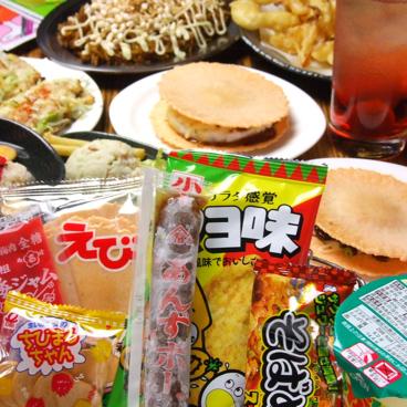 池袋 駄菓子バーのおすすめ料理1