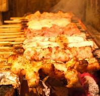 食材・炭・焼き方全てにこだわった串焼きをご賞味下さい