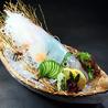 活魚と日本料理 和楽心 新庄店のおすすめポイント3