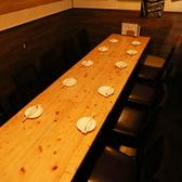 半個室席は9名様から貸切でご利用いただけます。