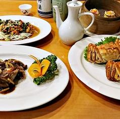 廣東料理 中国酒家の写真