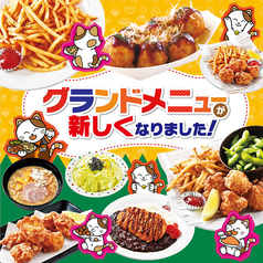 カラオケ まねきねこ 静岡本店のおすすめ料理1
