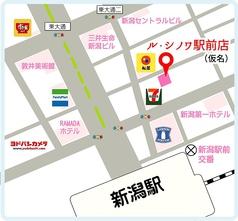 上海食堂 ル シノワ Le CHINOIS 新潟市イメージ