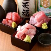 天ぷら 海鮮 地酒 弥栄 いやさか 米子駅前店のおすすめ料理2