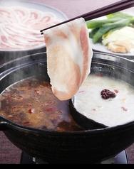 豚肉創作料理 やまと 横浜ランドマーク店のおすすめ料理1