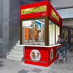 Mega Kebab 住吉店