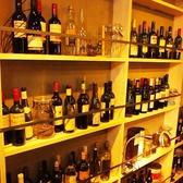【ワインセラーも】常時ワインの種類80以上は取り揃えています!!お気に入りのワインが見つかります。飲み比べしてください~