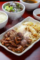 ジンギスカン だるま 神田バル横丁店のおすすめランチ1