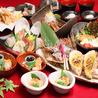 魚蔵 伏見町店のおすすめポイント3