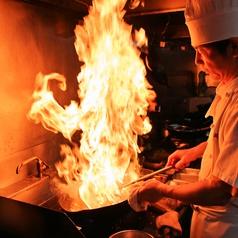 中国料理 香楽本店の写真
