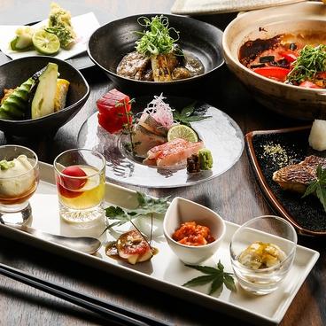 巌廻 三十九 用賀店のおすすめ料理1
