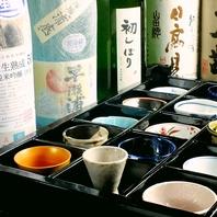 おちょこ選びまでこだわり抜いた日本酒