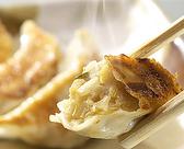 風香園 香港厨房 本店のおすすめ料理2