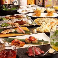 権八 渋谷のおすすめ料理1