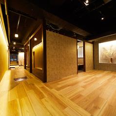 個室居酒屋 北丸 きたまる 新宿南口店の雰囲気1