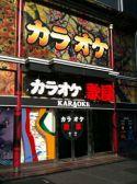 カラオケ歌屋 札幌駅前通店 札幌駅のグルメ