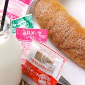 池袋 駄菓子バーのおすすめ料理2
