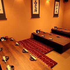 団体様用お座敷席で楽しく宴会!12名様ほどのご利用なら個室としてご利用いただけます!詳しくは当店までお問い合わせください。