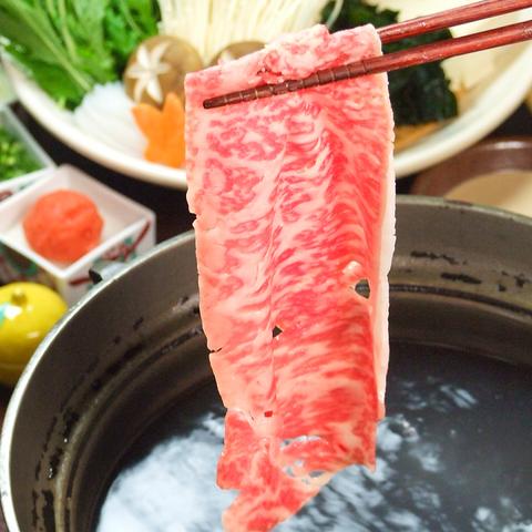 しゃぶしゃぶ・日本料理 木曽路 千葉店