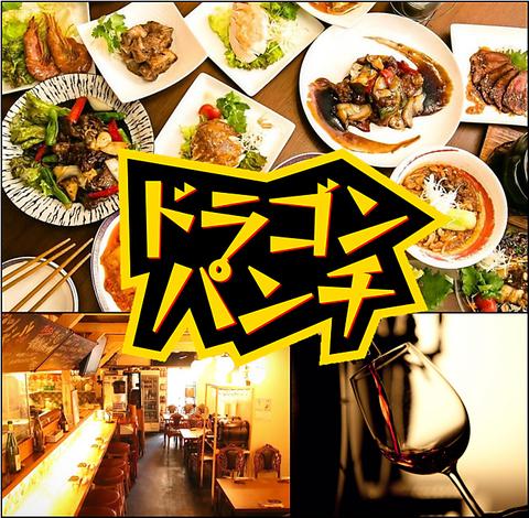 道頓堀の川沿いにある本格四川料理がメインでお洒落なダイニング中華バル!