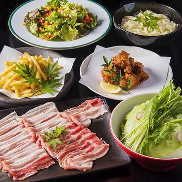 凛火 新宿東口店のおすすめ料理1