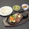 ハンバーグ&ステーキ hiro 京都ヨドバシ店のおすすめポイント3