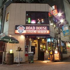 ロードハウス ROAD HOUSE 新宿西口店の特集写真