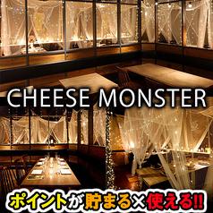 Cheese Monster 栄錦店の写真
