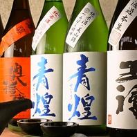 日本酒コレクション!