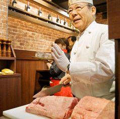 いきなりステーキ 渋谷桜丘店のおすすめポイント1
