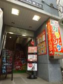 わくわくカラオケ アクセル 東十条店の雰囲気2