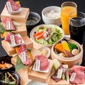 焼肉 くらべこ 狭山店のおすすめ料理2
