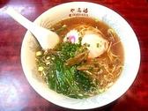 中華料理 や志満のおすすめ料理3