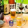 吟遊酒家 ぎんゆうしゅかのおすすめポイント3