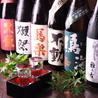 日本の四季の味 和味庵 海浜幕張店のおすすめポイント3