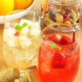 ◆飲み放題メニューも充実◆ワインはもちろん、サングリアも赤・白・ロゼ3種類ご用意♪ビールはザ・プレミアム・モルツ生!その他にもハイボールやサワーなど、飲める人もそうでない人もご満足頂けます♪