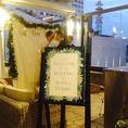 ★結婚式2次会も承ります★ウェルカムボード・フォトスポットなど、お洒落な結婚式2次会をお手伝い致します♪