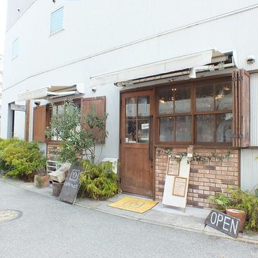 カフェ ナット cafe n.a.t. 川西能勢口の雰囲気1