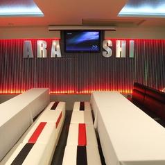 Party Space ARASHI アラシの写真