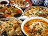 中華レストラン 紅 府中のおすすめポイント3